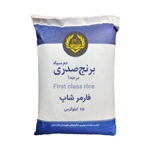 برنج صدری دم سیاه کلات