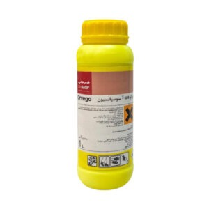 قارچ کش اوروگو (orvego) (دیمتومورف + آمتوكترادين)